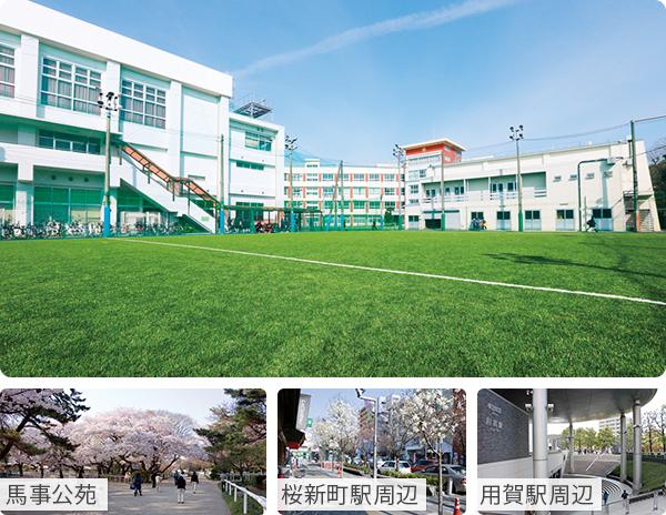 駒沢 大学