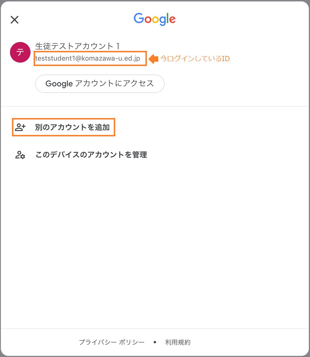 グーグル クラスルーム 参加 できない 【講師&生徒 両対応】Google Classroomの使い方と活用例